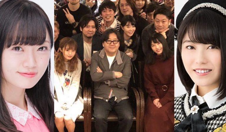 Ohta Pro Idols เชิญไปงาน Akimoto Yasushi