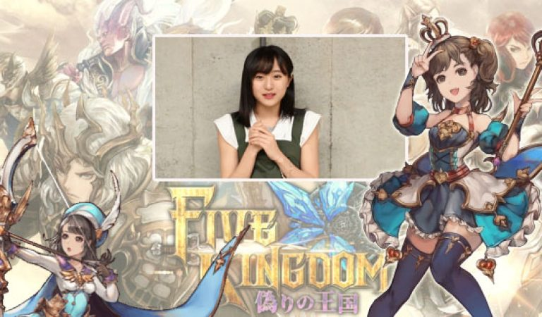 FIVE KINGDOM เปิดตัววิดีโอตัวละครใหม่ที่มีสมาชิก 48G CV