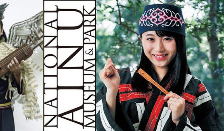 Sakaguchi Nagisa ได้รับการแต่งตั้งเป็น National AINU Museum & Park Ambassador