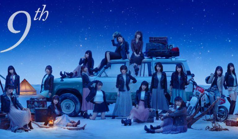 AKB48 อัลบั้มที่ 9 วันแรกจำหน่าย 541k ก๊อปปี้