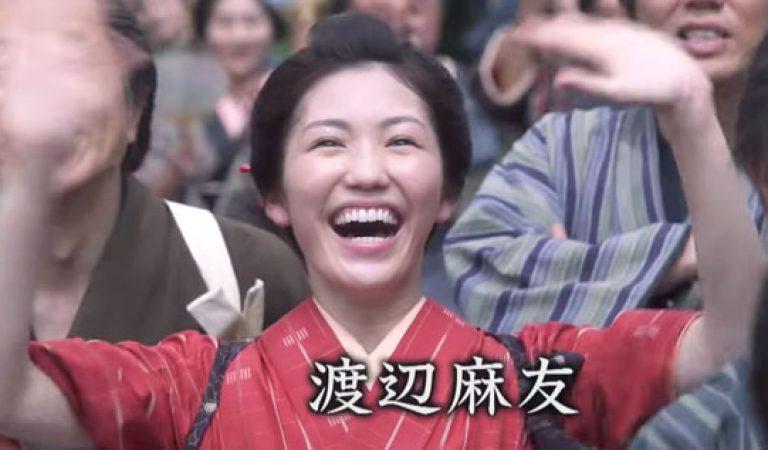 Meibugyo! Toyama no Kimushiro ตัวอย่าง