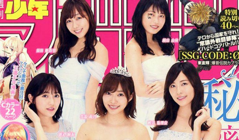 การเลือกตั้งทั่วไป 7 อันดับแรกเพื่อเป็น Cover Girls ของนิตยสาร Shonen รายสัปดาห์