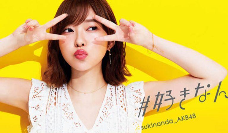 AKB48 เปิดตัวซิงเกิลที่ 49 ที่อันดับ 1 บนชาร์ต ORICON