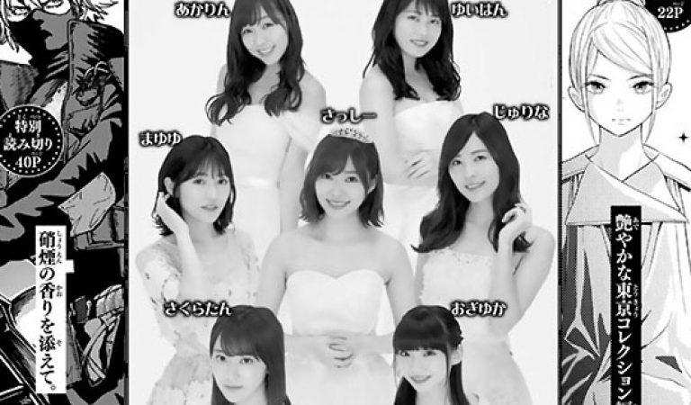 AKB48 2017 Kami 7 เป็นผู้หญิงปกนิตยสารรายสัปดาห์โชเน็น