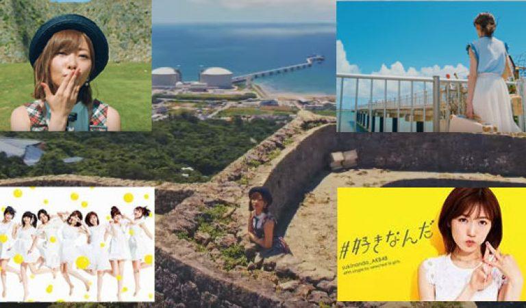 MV เพลงเดี่ยวของ AKB48 ครั้งที่ 49