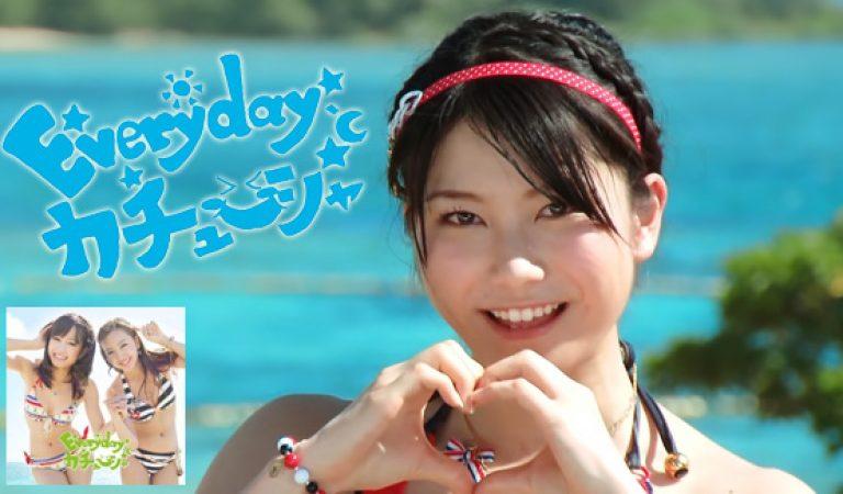 โยโกยาม่ายูอิสอนคุณถึงวิธีการเต้น Kachuusha ทุกวัน