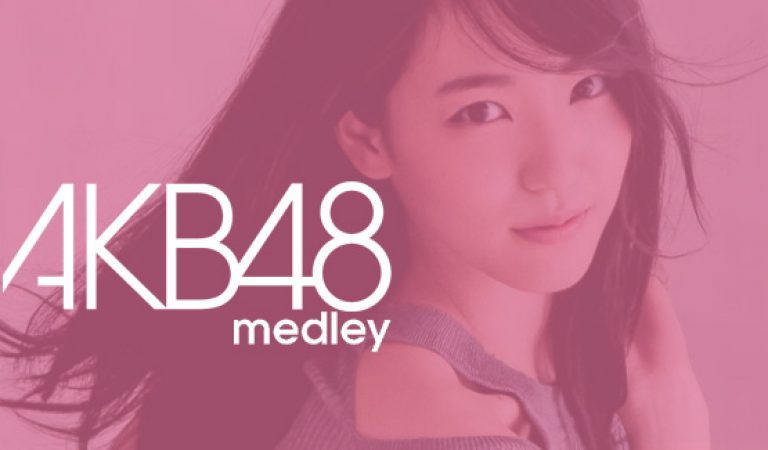 ดู: AKB48 Dance Medley ของ Shitao Miu