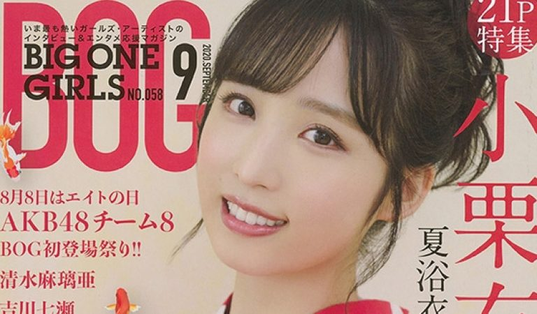 Oguri Yui จะเป็น Cover Girl ของ BOG