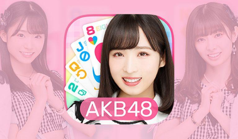 AKB48 มือถือใหม่พร้อมให้ดาวน์โหลดแล้ว