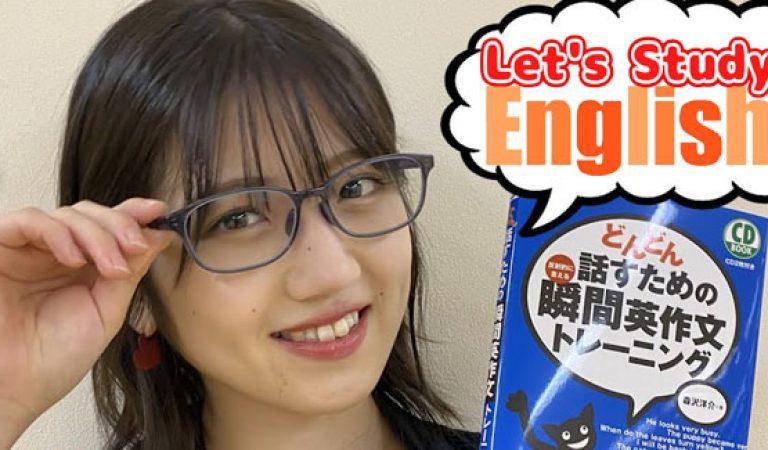 ชม: บทเรียนภาษาอังกฤษตลกของ Yuuchan