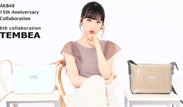 AKB48 ประกาศสินค้าใหม่ครบรอบ 15 ปี