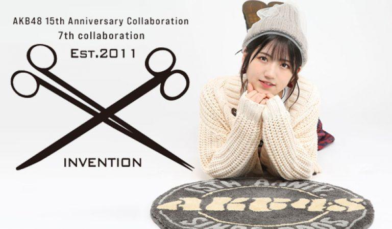 พรม AKB48 ครบรอบ 15 ปีจะมาช้อปวันศุกร์นี้