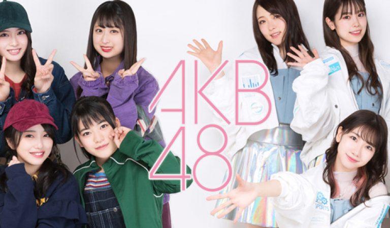 AKB48 ยูนิต Lacet, GRATS และ SENSUALITY จะจัด LIVE ที่ AKB48 Theater ในเดือนหน้า