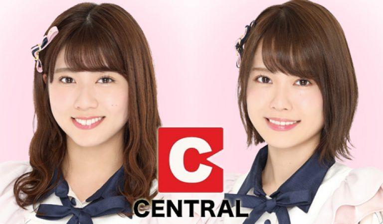 ทีม 8 Shimizu Maria และ Oda Erina เข้าร่วมกับเอเจนซี่ใหม่