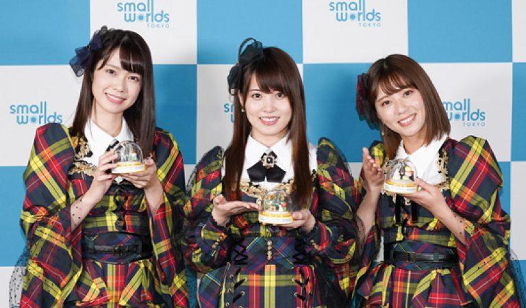 ไอดอลทีม 8 ได้รับการแต่งตั้งเป็นทูตโตเกียวของ SMALL WORLDS