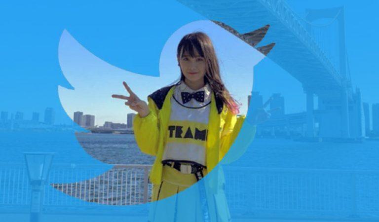 ทีม 8 Yokoyama Yui กลับมาที่ Twitter หลังจาก 1 ปี