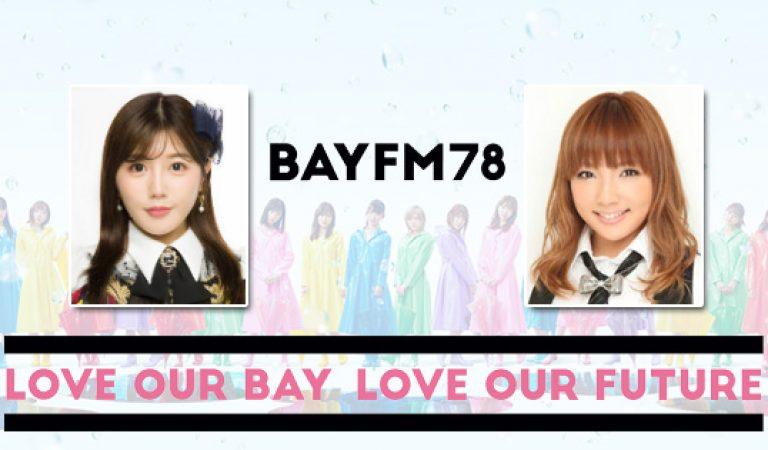 มิยาซากิมิโฮะและโนโรคาโยเตรียมจัดงาน Bayfm MEETS AKB48