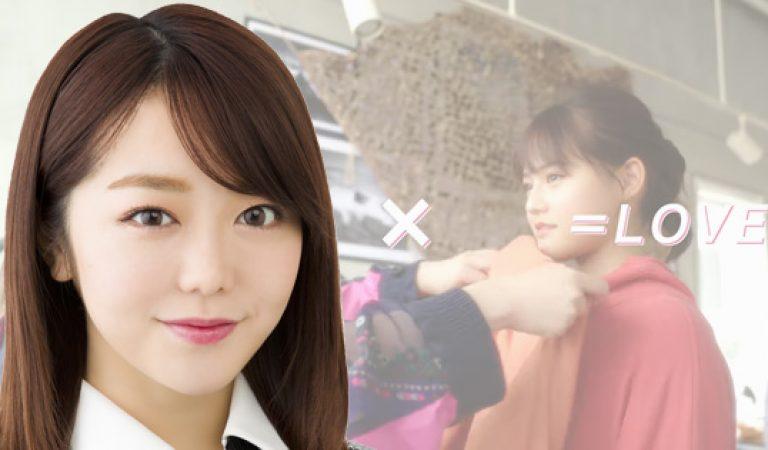 Minegishi Minami แต่งตั้ง = LOVE ผู้กำกับ MV คนใหม่
