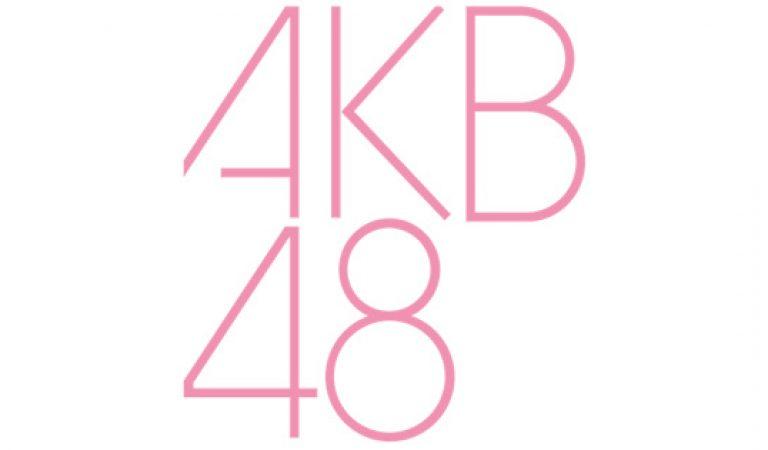 AKB48 เลื่อนการถ่ายทอดสดครบรอบ 15 ปี