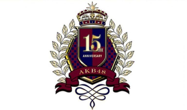AKB48 ประกาศคอนเสิร์ตครบรอบ 15 ปี