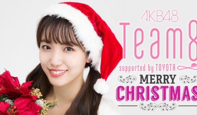 ทีม 8 จัดพิเศษคริสต์มาสสด