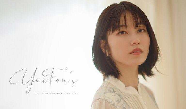 Yokoyama Yui เปลี่ยนชื่อเว็บไซต์อย่างเป็นทางการ