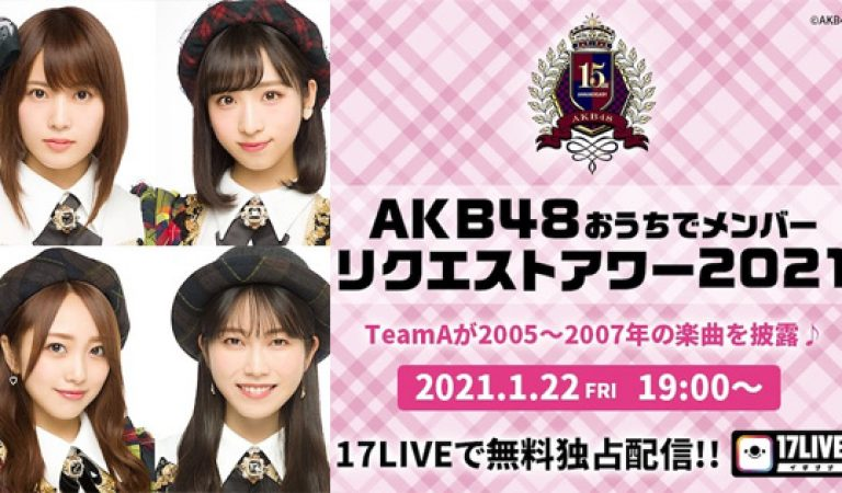 AKB48 Ochi De Member RH2021 Setlist (2005 ถึง 2007)