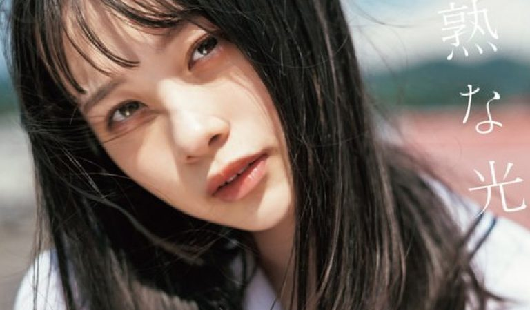 เปิดตัวปกโฟโต้บุ๊คของทีม 8 Yokoyama Yui แล้ว
