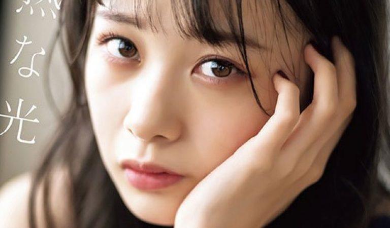 สมุดภาพ Yokoyama Yui วางจำหน่าย Limited Edition
