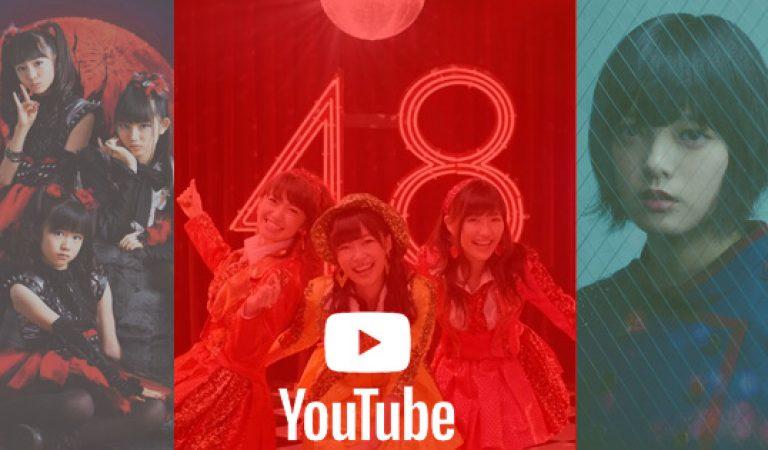 10 มิวสิควิดีโอของ J-Idol Group ที่มีผู้ชมมากที่สุดใน YouTube