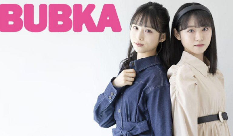 Oguri Yui & Yamauchi Mizuki จะเป็น Cover Girls ของ BUBKA (เวอร์ชั่นดิจิตอล)