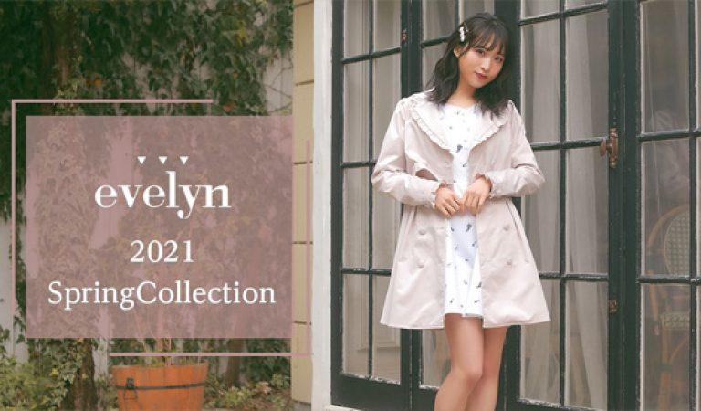 (วิดีโอ) evelyn 2021 Spring Collection