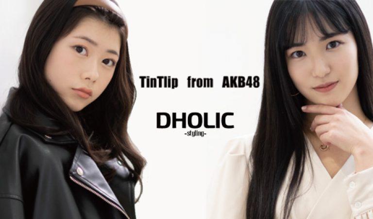 Chiba Erii และ Shitao Miu ได้รับการแต่งตั้งนางแบบ DHOLIC