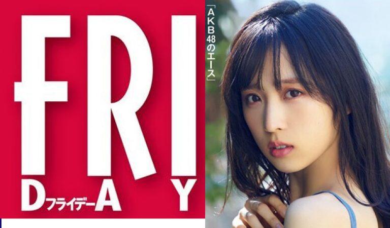 Oguri Yui จะเป็น Cover Girl of FRIDAY