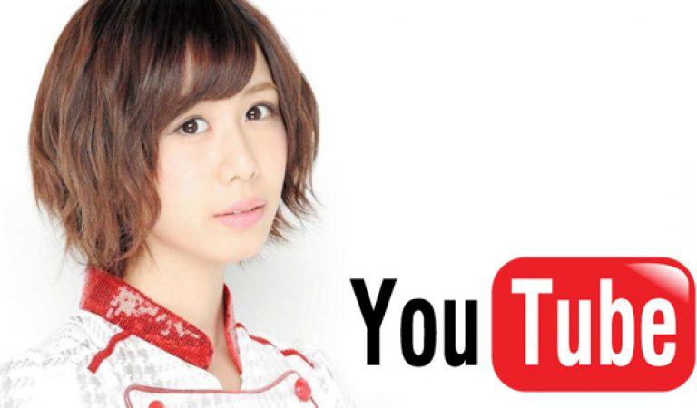 Oya Shizuka เปิดตัวช่อง YouTube