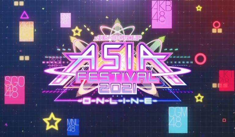ชม: ทีเซอร์ AKB48 Group Asia Festival 2021