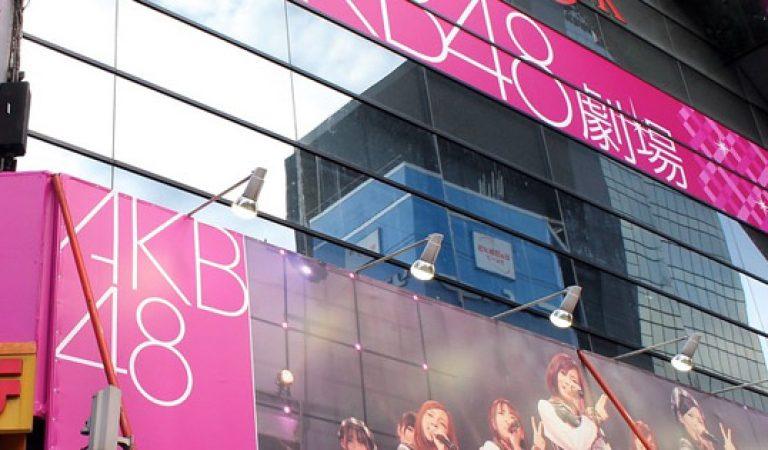 ถอดป้าย AKB48 ออกจาก Don Quijote