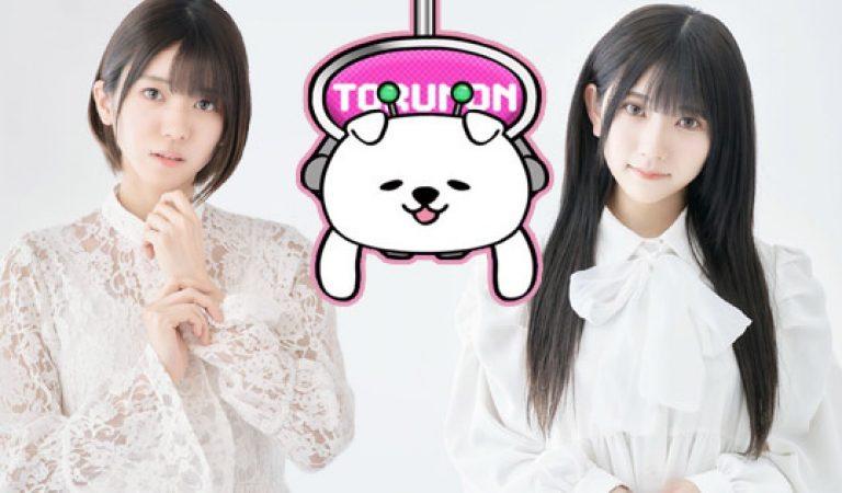 Onishi Momoka และ Yamada Marina นำแสดงโดย Torumon Land TV CMs