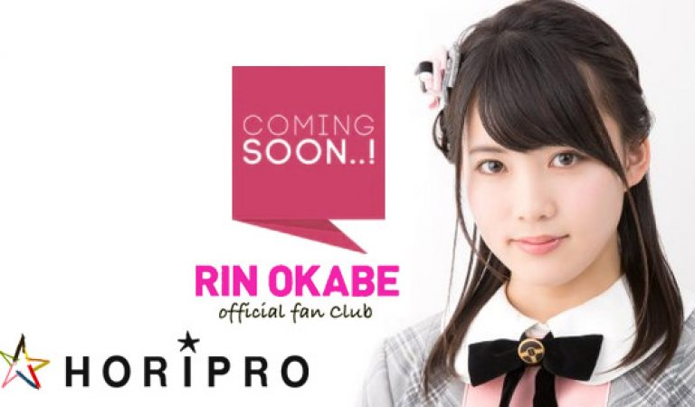 Okabe Rin เตรียมเปิดตัวแฟนคลับ