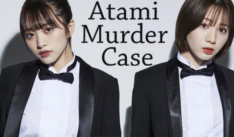 Mukaichi Mion และ Noujo Ami แสดงใน Atami Murder Case Stage Play Series