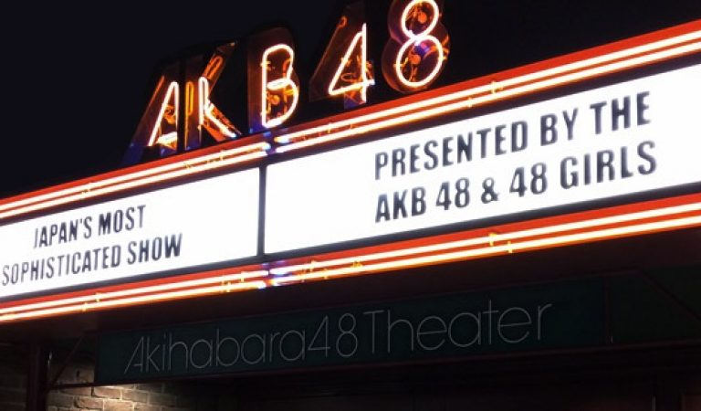 AKB48 Theatre ปิดอีกครั้งเนื่องจากโควิด -19