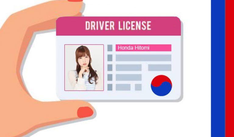 Honda Hitomi อวดใบขับขี่เกาหลี