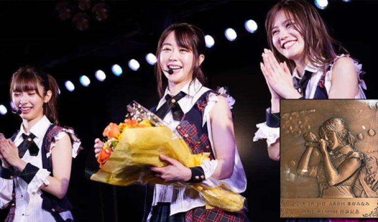 AKB48 สร้างงานศิลปะแผ่นทองแดงให้กับ Minegishi Minami