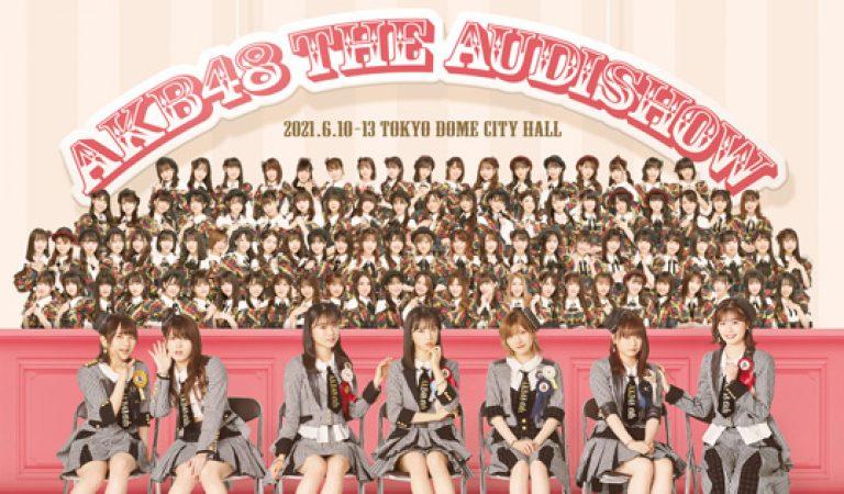 AKB48 จะจัด 7 รายการที่ TDC Hall ในเดือนหน้า
