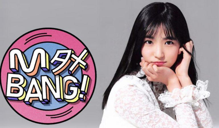 Shitao Miu กลายเป็นนักแสดงปกติในรายการ Mnet New Show