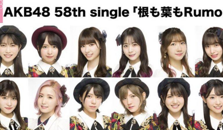 AKB48 ประกาศรายชื่อซิงเกิลที่ 58