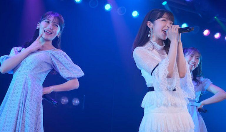ชม: Minegishi Minami Graduation LIVE Digest Videos