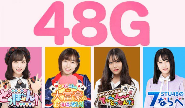 48G Games เปิดตัวแคมเปญสมุดภาพร่วม