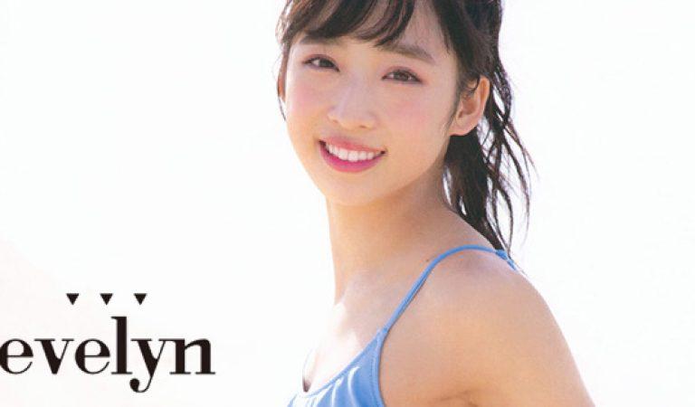 Oguri Yui แต่งตั้ง evelyn New Model