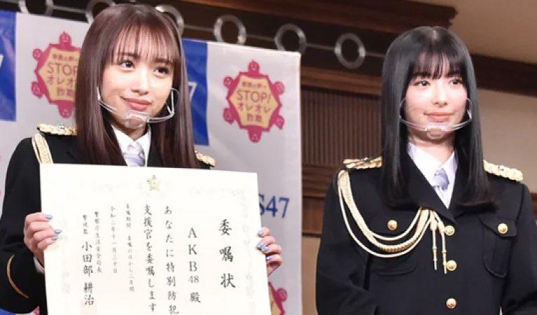 กลุ่ม AKB48 เข้าร่วม SOS47